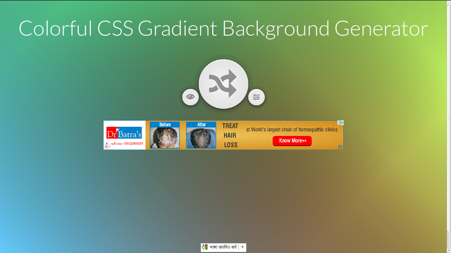 Gradient Image For Background Css Css Gradient Background